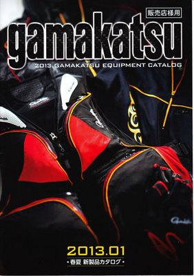 gamakatsu5.jpg