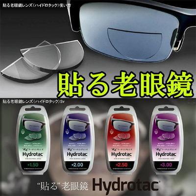 hidrotac10.jpg