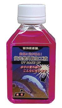 紫外線加工液r