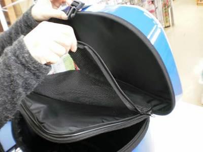 タックルバッグ